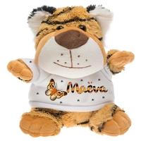 Nounours Tigre personnalisé avec prénom