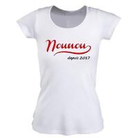 Tee shirt femme Nounou depuis personnalisé avec année au choix
