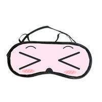 Masque de sommeil ou de nuit Kawaï