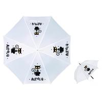 Parapluie Adulte Chat noir personnalisé avec prénom