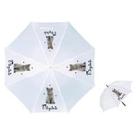 Parapluie Adulte Chat chaton personnalisé avec prénom