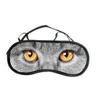 Masque de sommeil ou de nuit Chat Chaton