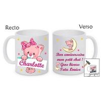 Mug (tasse) incassable Chat Chaton personnalisé avec prénom et message