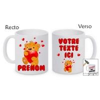 Mug (tasse) incassable Nounours Amour personnalisé avec prénom et message