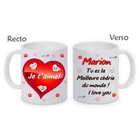 Mug (tasse) Amour Je t'aime personnalisé avec le prénom et le message de votre choix
