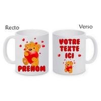 Mug (tasse) Ourson amour St Valentin personnalisé avec le prénom et le message de votre choix