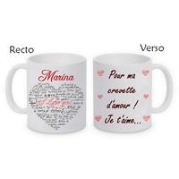 Mug (tasse) Coeur Amour Je t'aime personnalisé avec le prénom et le message de votre choix