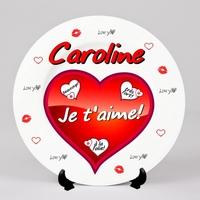 Assiette personnalisée avec prénom Thème Amour je t'aime St Valentin