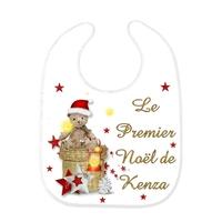 Bavoir bébé Premier Noël personnalisé avec prénom