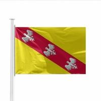 Drapeau Lorrain (Province)