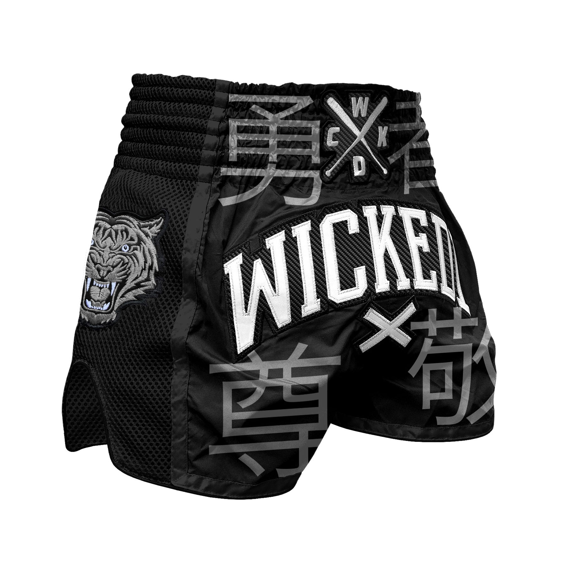 Short Wicked one Japan