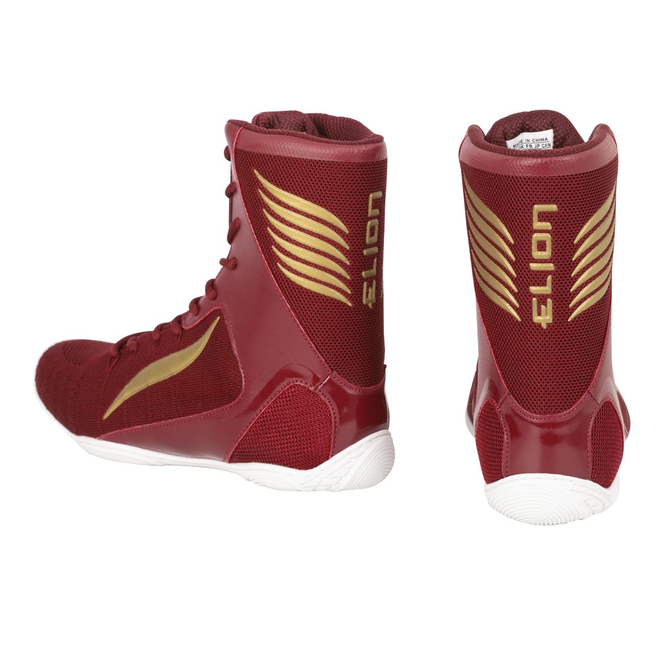 Chaussure de boxe Anglaise Elion Rapide