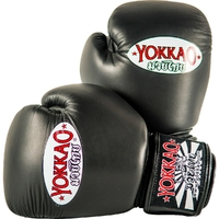 Gants de boxe Yokkao Matrix
