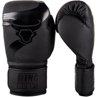 Gants de boxe Ringhorns Charger black