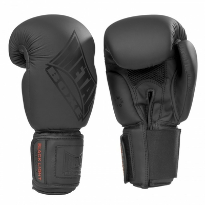 gant_metal_boxe_black_light