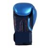gants_boxe_adidas_speed_100