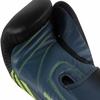 gant_de_boxe_adidas_speed_300