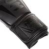 gant-boxe-venum-entrainement-elite