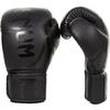 """gants de boxe Venum """"Challenger"""""""