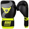 Gants de boxe Ringhorns Charger jaune