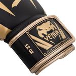 gants_boxe_venum_elite_1392_126