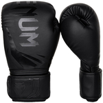 gants_boxe_venum_challenger_3.0_noir - Copie