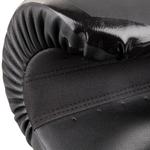 gants_boxe_venum_challenger_3.0_noir_1 - Copie