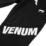 jogging_venum_contenders_5