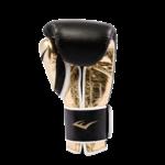 gants_de_boxe_everlast_powerlock_noir_dore