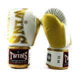 gants_de_boxe_twins_fantasy_blanc