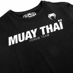 t-shirt_venum_boxe_thai