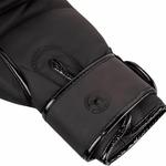 gants-de-boxe-venum-contenders-03540-114