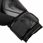 gants-de-boxe-venum-contenders-noir