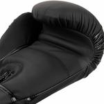 gants-de-boxe-venum-contenders-noir-2.0