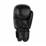 gants-de-boxe-fighter-basic-noir