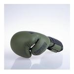 gants-de-boxe-sparring-fighter-14-oz
