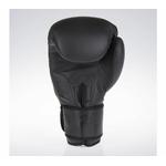 gants-boxe-cuir-fighter-noir