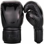 gants-de-boxe-venum-giant-3.0