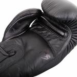 gants-de-boxe-venum-giant-3.0-noir-noir