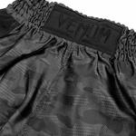 short-de-boxe-thai-venum-devil-03819-114