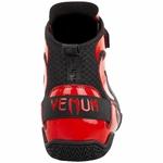 chaussure-boxe-anglaise-venum