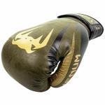 gants-boxe-venum-impact