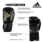 fiche-gants-adidas-speed50
