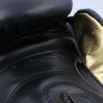 gants-de-boxe-adidas-en-cuir-speed-pro-350