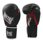 gants-de-boxe-metal-boxe-oko-GRGAN100N