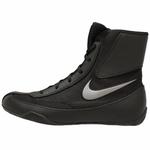 chaussure-de-boxe-anglaise-nike-machomai-2