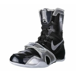 chaussure-de-boxe-nike-hyperko-noir-sylver