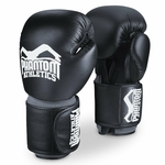 gants-de-boxe-phantom-athletics-elite