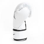 gants-de-boxe-everlast-core-blanc