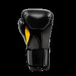 gants-boxe-everlast-elite